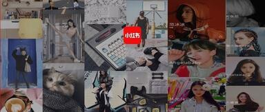 小红书推广营销