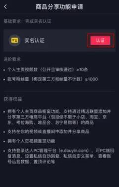 QQ截图20200706153243.jpg
